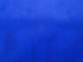 Great value Dress Net- Safari Blue #17 available to order online Australia