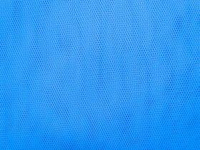 Great value Dress Net- Aqua #5 available to order online Australia