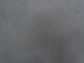 Great value Dress Net- Grey Silver #44 available to order online Australia