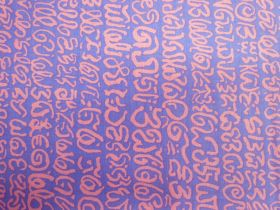 Great value Brandon Mably Babble- Mist available to order online Australia